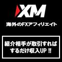 海外のFXアフィリサイト