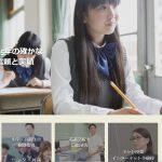 インターネット予備校 ネット塾清水の英語長文読解が、ついに開講!