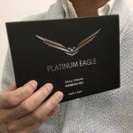 精力減退の救世主、精力サプリの最高傑作プラチナイーグル:PLATINUM EAGLE