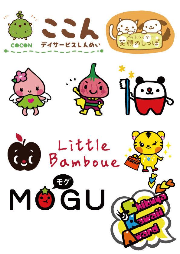 【ココナラ】期間限定★ロゴもキャラクターも5000円で作ります